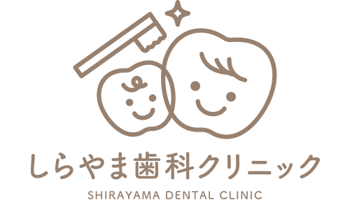 白山歯科医●