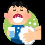 滅菌と殺菌と消毒