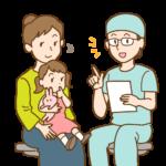患者さんとのコミュニケーションは治療の要!