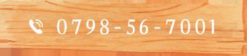 0798-56-7001